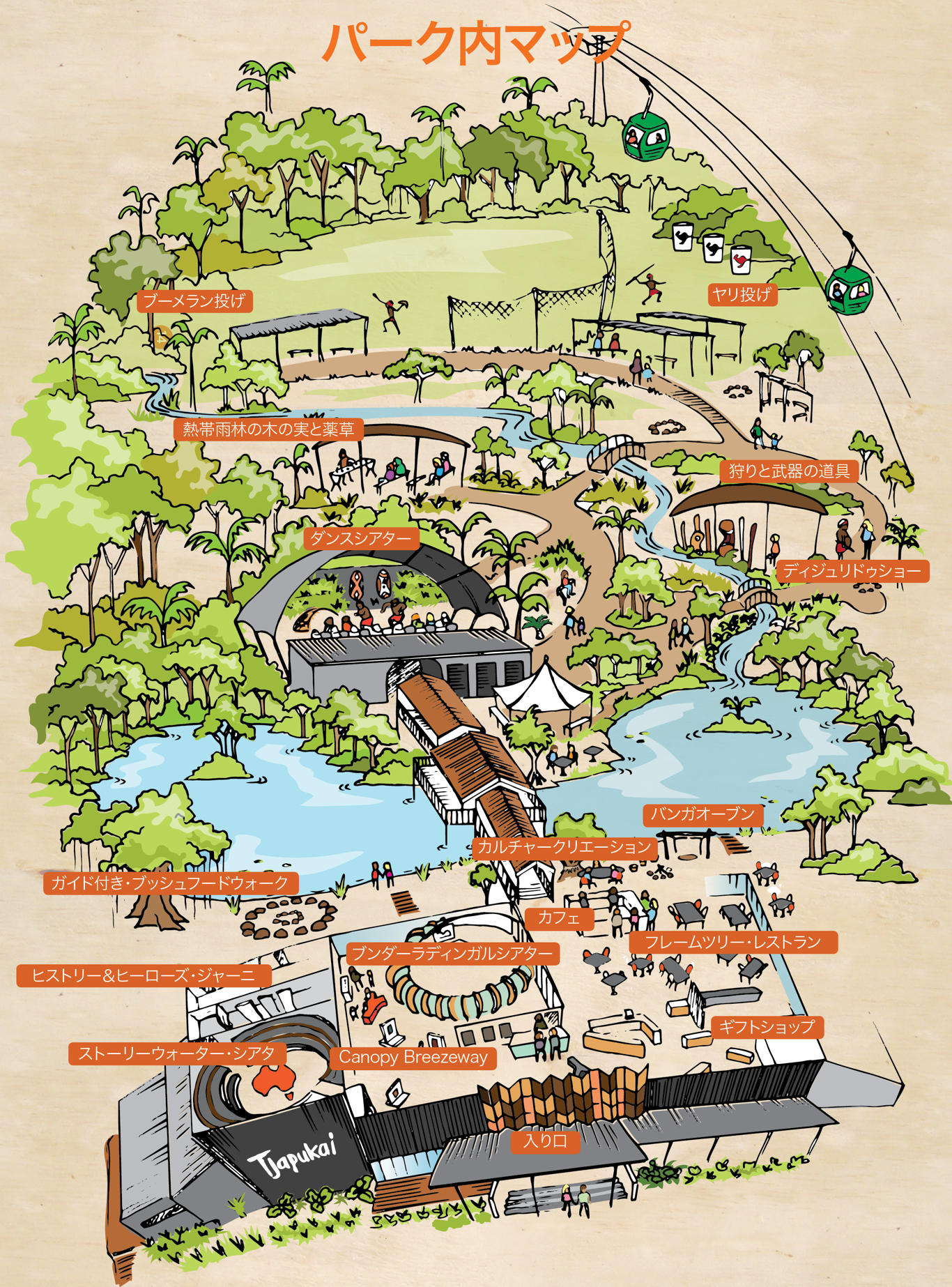 Tjapukai_Park_Map_Japanese